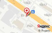 Автосервис VAG сервис С4 - DEUTSCHE MOTORS в Новосибирске - Фабричная улица, 31к3: услуги, отзывы, официальный сайт, карта проезда