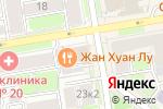 Схема проезда до компании Жан Хуан Лу в Новосибирске