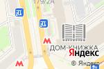 Схема проезда до компании Тесто-ресто в Новосибирске