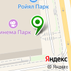 Местоположение компании СмокРитм