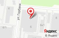 Схема проезда до компании Колибри Плюс в Новосибирске