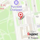 ПАО Новосибирский Гортоп