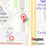 ООО СибГазСервис