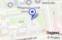 Схема проезда до компании КЛИНИНГОВАЯ КОМПАНИЯ АНГЕЛЫ ЧИСТОТЫ в Новосибирске
