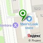 Местоположение компании LashStore