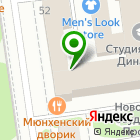 Местоположение компании DnkMobile