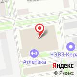 ООО Центр Международной торговли Новосибирск