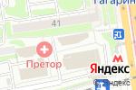 Схема проезда до компании GoGameCoffee в Новосибирске