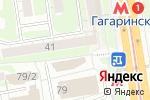 Схема проезда до компании Мастерская красоты в Новосибирске