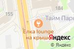 Схема проезда до компании ЭФО в Новосибирске