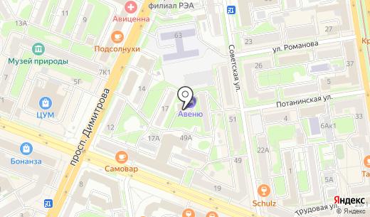 Центр занятости населения Новосибирского района. Схема проезда в Новосибирске