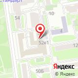 ООО Герметик Трейд ТК