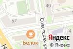 Схема проезда до компании Сибгеоскан в Новосибирске