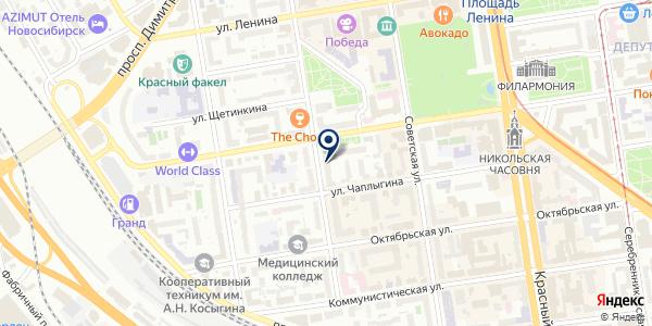 Фрекен Бок на карте Новосибирске