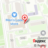 ООО Магистр