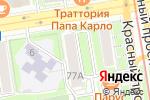 Схема проезда до компании РегионЭкспертиза в Новосибирске