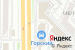 Схема проезда до компании Магазин замков в Новосибирске