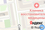 Схема проезда до компании Barista в Новосибирске