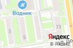 Схема проезда до компании Лила-Н в Новосибирске