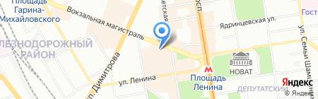 Криоеда на карте Новосибирска