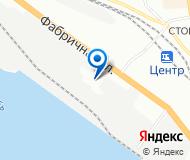 Тд Авер - Новосибирск