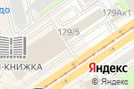 Схема проезда до компании 999 в Новосибирске