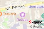 Схема проезда до компании Утровечера в Новосибирске