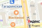Схема проезда до компании Shurubor coffeeshop в Новосибирске