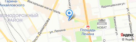 Салон Людмилы на карте Новосибирска