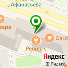 Местоположение компании Новосибгражданпроект