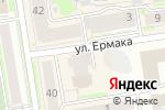 Схема проезда до компании Дюна в Новосибирске