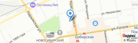 Сибирский Соболь на карте Новосибирска