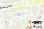 Схема проезда до компании Амбрелла Групп в Новосибирске