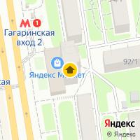 Световой день по адресу Россия, Новосибирская область, Новосибирск, Красный пр-кт, 92