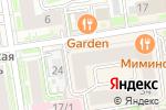 Схема проезда до компании ЦАМБ в Новосибирске