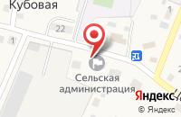 Схема проезда до компании Администрация Кубовинского сельсовета в Кубовой