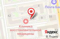 Схема проезда до компании Ли Вест в Новосибирске