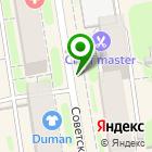 Местоположение компании Ремонт Радиаторов Куллеров