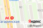 Схема проезда до компании Глобал Стафф Ресурс в Новосибирске