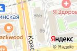 Схема проезда до компании Blackwood Coffee Roastery в Новосибирске