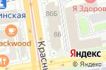 Схема проезда до компании Братина в Новосибирске