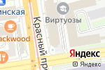 Схема проезда до компании Корпорация Золотой шар в Новосибирске