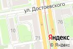 Схема проезда до компании MiraSezar в Новосибирске