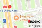 Схема проезда до компании КРУГОЗОР в Новосибирске