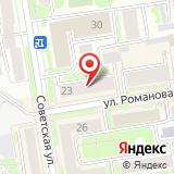 Новосибирское отделение Федерации Традиционного Ушу России