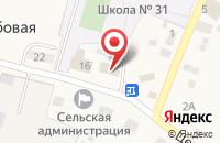 Схема проезда до компании Продовольственный магазин в Кубовой