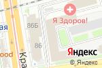 Схема проезда до компании Сибирский Дом белья в Новосибирске