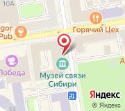 Управление Федеральной почтовой связи Новосибирской области