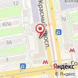 Краснозерский