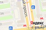 Схема проезда до компании Афраэль в Новосибирске